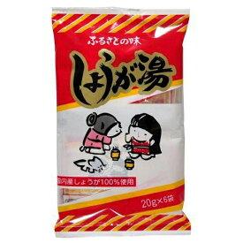 今岡製菓 IMAOKA 今岡製菓 しょうが湯(平袋) 20gx6袋