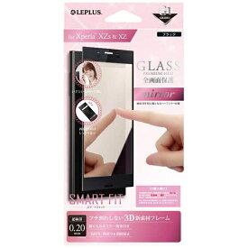 MSソリューションズ Xperia XZs / Xperia XZ用 G1 GLASS PREMIUM FILM 全画面保護 SMART FIT ミラー 0.2mm ブラック LEPLUS LP-XPXZSFGLBK
