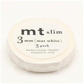 カモ井加工紙 KAMOI mtマスキングテープ slim 3mm (マットホワイト) MTSLIMS12