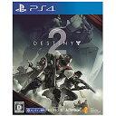 【2017年09月06日】 【送料無料】 ソニーインタラクティブエンタテインメント Destiny 2【PS4ゲームソフト】