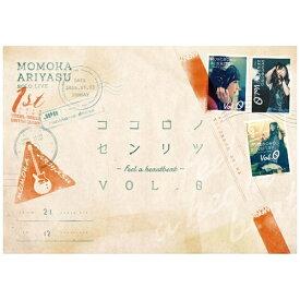 キングレコード KING RECORDS 有安杏果/ココロノセンリツ 〜Feel a heartbeat〜 Vol.0 LIVE DVD 【DVD】