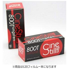 サンアイ Cinestill 800T 120