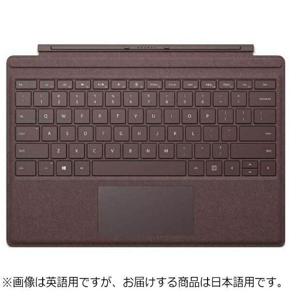 マイクロソフト Microsoft 【純正】 Surface Pro / Surface Pro 4 / Surface Pro 3用 Signature Type Cover バーガンディ FFP-00059[FFP00059]