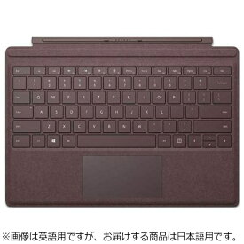 マイクロソフト Microsoft 【純正】 Surface Pro / Surface Pro 4 / Surface Pro 3用 Signature Type Cover バーガンディ FFP-00059[FFP00059]