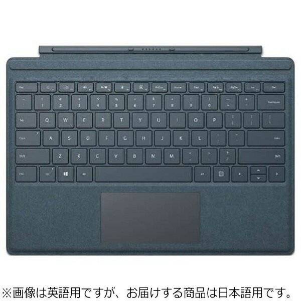 マイクロソフト Microsoft 【純正】 Surface Pro / Surface Pro 4 / Surface Pro 3用 Signature Type Cover コバルトブルー FFP-00039[FFP00039]