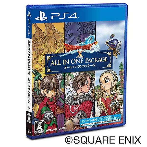 スクウェアエニックス ドラゴンクエストX オールインワンパッケージ【PS4ゲームソフト】