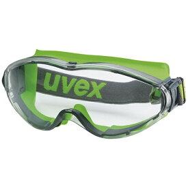 UVEX社 ウベックス UVEX 安全ゴーグル ウルトラソニック 9302225