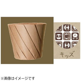 シンメイ SHINMEI おりがみカップ小 5個セット キッズ柄[オリガミカップショウ5コセットキッス]