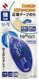 ニチバン NICHIBAN ニチバン テープのりtenori(てのり)強粘着 TN-TE8
