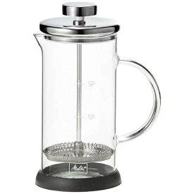 メリタ Melitta MJF-1701 コーヒーメーカー フレンチプレス スタンダード
