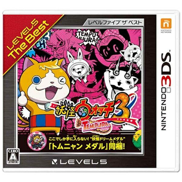 レベルファイブ 妖怪ウォッチ3 テンプラ レベルファイブ ザ ベスト【3DSゲームソフト】