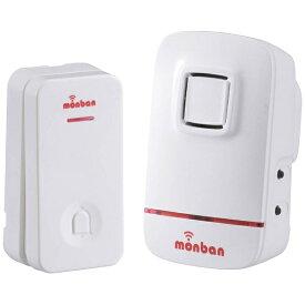 オーム電機 OHM ELECTRIC 【monban】 ワイヤレスコールチャイム 押しボタン送信機+AC式受信機 OCH-ECL80