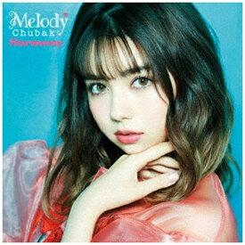 日本クラウン NIPPON CROWN メロディー・チューバック/Harmony 【CD】