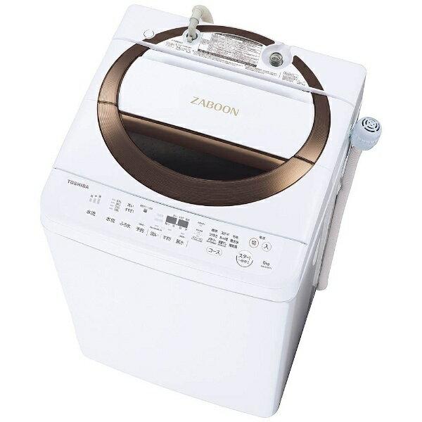 【標準設置費込み】 東芝 TOSHIBA 【2000円OFFクーポン 7/20 00:00〜7/21 01:59】AW-6D6-T 全自動洗濯機 ZABOON(ザブーン) ブラウン [洗濯6.0kg /乾燥機能無 /上開き][AW6D6_T]