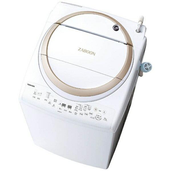 【標準設置費込み】 東芝 TOSHIBA 洗濯乾燥機 (洗濯9.0kg/乾燥4.5kg) AW-9V6-N サテンゴールド 【洗濯槽自動お掃除・ヒーター乾燥機能付】