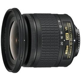 ニコン Nikon カメラレンズ AF-P DX NIKKOR 10-20mm f/4.5-5.6G VR APS-C用 NIKKOR(ニッコール) ブラック [ニコンF /ズームレンズ][AFPDXVR1020G]