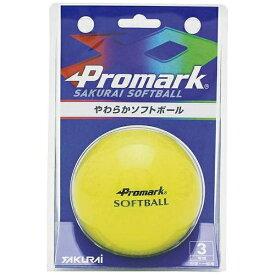 サクライ貿易 トレーニング用品 やわらかソフトボール3号(イエロー/1球入) SB-803PU