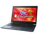 【送料無料】 東芝 13.3型ノートPC[Office付き・Win10 Home・Core i5・SSD 128GB・メモリ 4GB] dynabook UX5...
