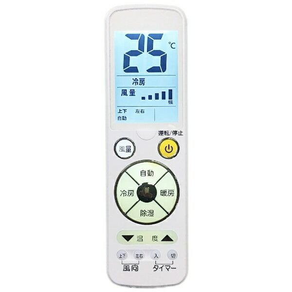 オーム電機 OHM ELECTRIC エアコン用リモコン OAR-BK12 【ビックカメラグループオリジナル】【point_rb】