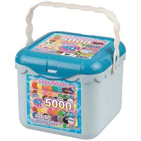 エポック社 EPOCH アクアビーズ AQ-S63 5000ビーズバケツセット