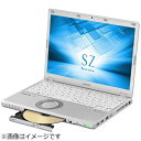 【送料無料】 パナソニック 12.1型ノートPC [Office Premium付き・Win10 Home] パナソニック レッツノート CF-SZ6BDKPR...
