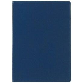 セキセイ SEKISEI ベルポスト クリップファイル ブルー BP-5724-10