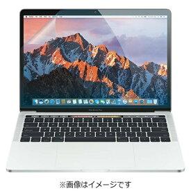 パワーサポート POWER SUPPORT MacBook Pro 13inch用 液晶保護フィルム クリスタルフィルム PKF-93【rb_ filter_cpn】