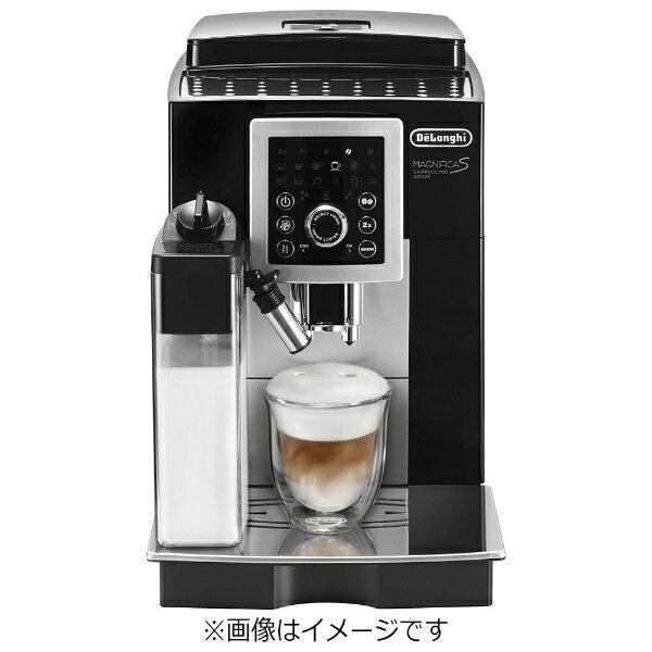 デロンギ Delonghi ECAM23260SBN コーヒーメーカー MAGNIFICA S(マグニフィカS) カプチーノスマート ブラック×シルバー [全自動 /ミル付き][ECAM23260SBN]