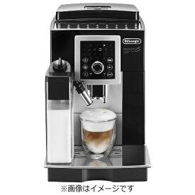 デロンギ Delonghi ECAM23260SBN コーヒーメーカー MAGNIFICA S(マグニフィカS) カプチーノスマート ブラック×シルバー [全自動 /ミル付き][ECAM23260SBN 全自動コーヒーマシン]