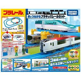 タカラトミー TAKARA TOMY プラレール 駅とつながるプラキッズレールセット
