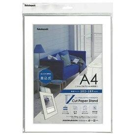 ナカバヤシ Nakabayashi Vカットペーパースタンド 差込式 A4サイズ(ホワイト)VPSA4W