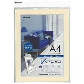 ナカバヤシ Nakabayashi Vカットペーパースタンド 差込式 A4サイズ(ベージュ)VPSA4V