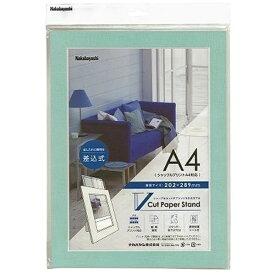 ナカバヤシ Nakabayashi Vカットペーパースタンド 差込式 A4サイズ(ブルー)VPSA4B