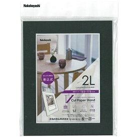 ナカバヤシ Nakabayashi Vカットペーパースタンド 差込式 2Lサイズ(ブラック)VPS2LBK