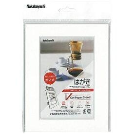 ナカバヤシ Nakabayashi Vカットペーパースタンド 差込式 ハガキ(A6)サイズ(ホワイト)VPSA6W