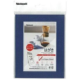 ナカバヤシ Nakabayashi Vカットペーパースタンド 差込式 ハガキ(A6)サイズ(ダークブルー)VPSA6DB