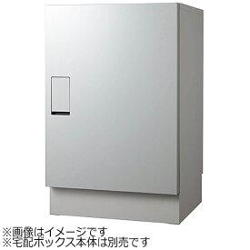 ナスタ Nasta 宅配ボックス用幅木W450用 KS-TLT450-SH100 (ライトグレー)