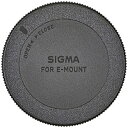 シグマ SIGMA レンズリアキャップ(ソニーEマウント) LCR II[REARCAPLCRSE2]