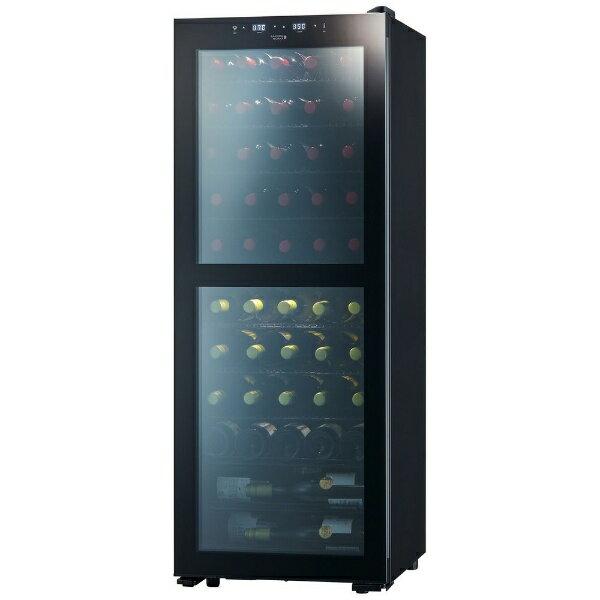 【標準設置費込み】 さくら製作所 ワインセラー 「ZERO CLASS Smart」(51本) SB51 ブラック