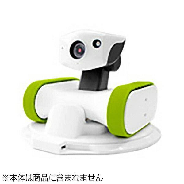 ライオン事務器 移動型カメラ付きロボット 「アボットライリー(appbot RILEY) RILEY-17 交換用シリコンベルト」 シリコンベルトミドリ (グリーン)
