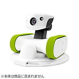 ライオン事務器 LION 移動型カメラ付きロボット 「アボットライリー(appbot RILEY) RILEY-17 交換用シリコンベルト」 シリコンベルトミドリ (グリーン)