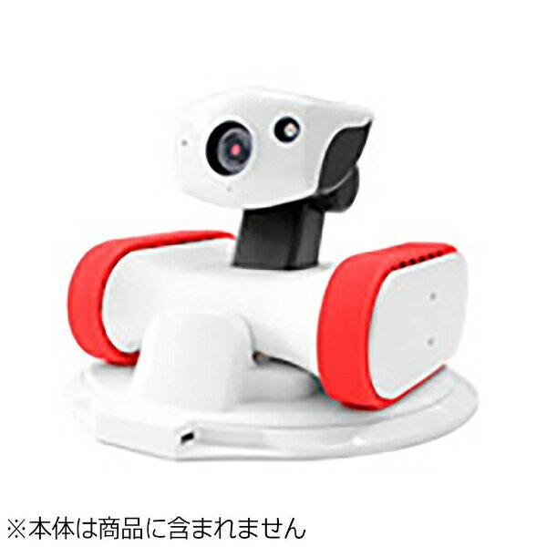 ライオン事務器 移動型カメラ付きロボット 「アボットライリー(appbot RILEY) RILEY-17 交換用シリコンベルト」 シリコンベルトアカ (レッド)