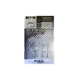 PIAA ピア 補修用 自動車用白熱球 T20シングル 12V21W 2個入 HR12