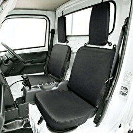 BONFORM ボンフォーム 軽トラック用 前席用 2枚 2140-33BK ブラック