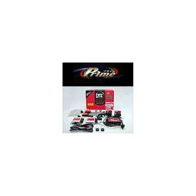 アサヒライズ CATZ Prime ヘッドライト用スプリームホワイト AAP1313A