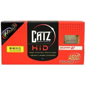 アサヒライズ CATZ Prime ヘッドライト用 ライジングホワイト AAP909A