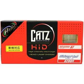 アサヒライズ CATZ Prime ヘッドライト用ギャラクシーネオ AAP1509A