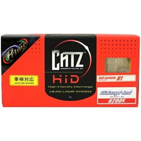アサヒライズ CATZ Prime ヘッドライト用ギャラクシーネオ AAP1501A