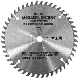 ブラック&デッカー BLACK + DECKER BDCCS18用チップソー CB48T