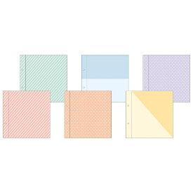 富士フイルム FUJIFILM マークス つづけるアルバム用追加リフィル(6枚入)